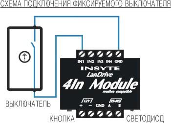 LD2-4INSHEMA1.jpg